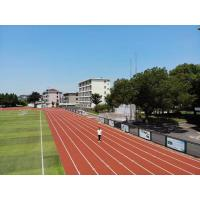 Buy cheap OEM Rubber Running Track Surface , EPDM Iaaf Approved Track Surfaces from wholesalers