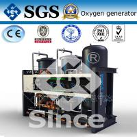 Best Skid Mounted Pressure Swing Adsorption ICU Medical Grade Oxygen Generator wholesale