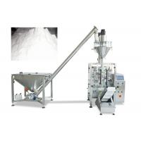 Best Small Vertical Packing Machine With Auger Filler For Soap Powder / Wheat Flour wholesale