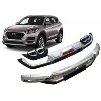 Buy cheap HYUNDAI New Tucson 2019 Protection Parts , Front Bumper Guard And Rear Guard from wholesalers