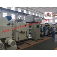 China Automatic Lift Plastic Lamination Machine , PE Foam Laminating Heat Laminator Machine on sale