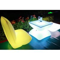Buy cheap Illuminated Rechargeable LED Tables And Chairs With 4000 Mah Lithium Battery from wholesalers