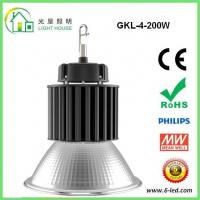 Best 200 Watt Aluminum High Bay LED Lighting with 5000-5500k , UL DLC Certified wholesale