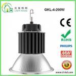 Best 200 Watt Aluminum High Bay LED Lighting with 5000-5500k , UL DLC Certified wholesale