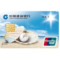 China ISO Shape Security Contact UnionPay Card for ATM Debit Card Service on sale