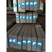 Best Hot Rolled Structure Stainless Steel Square Stock Bar For Electronic Parts wholesale