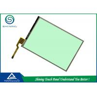 Best 3.1 inches 4 Wire Touch Panel / 1.1 mm Glass Transparent Touch Panel LCD wholesale