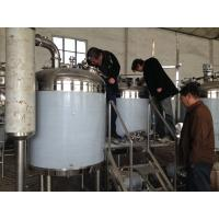 Quality hot sale 300L 1000L beer brewing equipment with the steam jacket, brewery equipment, brew kettle with high quality wholesale