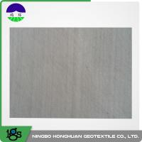 White / Grey 100% Polyester Continuous Filament Nonwoven Geotextile Filter Fabric