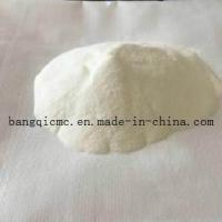 Best High Purity & Viscosity Sodium Carboxy Methyl Cellulose White Powder/MSDS/FVH wholesale