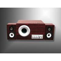 Best 2.1 active multimedia speaker wholesale