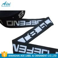 Best Jacquard Elastic Waistband Woven Elastic Tape Printed Logo Men's Underwear wholesale