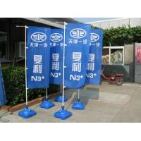 Best Business Outside Advertising Banners Signs , Vertical Advertising Flags On Pole wholesale