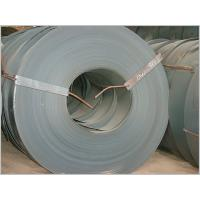 Best Q195, Q215, Q235, SS400, SAE 1006 SAE 1008 Mill & slit edge Hot Rolled Steel Strip / Strap wholesale