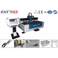 Best Metal 1500w Laser Fiber Cutter Machine For Stainless Steel And Aluminum wholesale