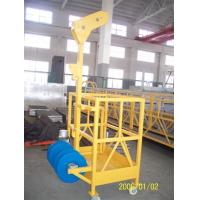 Single Person Suspended Working Platform For Outside Wall Cleaning ZLP100 100KGS