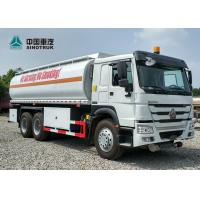 Best HOWO EURO 2 336 Fuel Tank Truck , Oil Tanker Truck 25CBM 20 Tons Payload wholesale