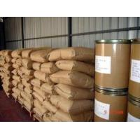 Best D - panthenol   CAS: 81-13-0  Formula: C9H19NO4  China chemical factory  food additives reliable supplier wholesale