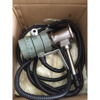 Quality Separate Type Intelligent Vortex Flow Meter With 5 Meters Cable IP67 wholesale