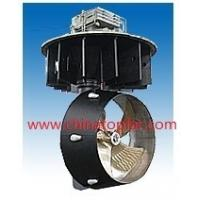 Buy cheap Bow thruster,tunnel thruster, CPP propeller,FPP propeller,rudder propeller,ship propulsion system from wholesalers