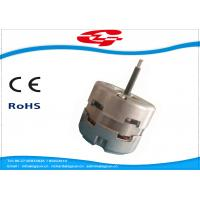 Best High Efficiency Start Capacitor Motor Single Phase For House Kitchen Hood wholesale