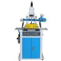 China Shine silver foil printing machine from upart equipment on sale