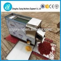Best Dry type red chili cutting machine and chili seeds seperate vegetable cutting machine for home use wholesale