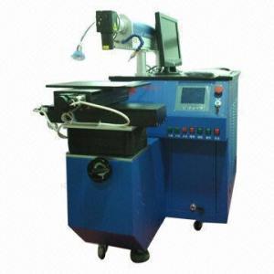 Best Metal Parts Laser Welding Machine, 200W Laser Power, Welding 0.1 to 3mm Stainless Steel, CE Mark wholesale