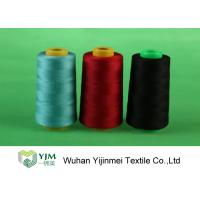 Best Excellent Evenness Polyester Core Spun Thread Dyed Ring Spun For Sewing wholesale