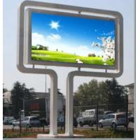 Buy cheap City light billboard from wholesalers