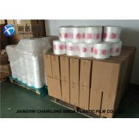 Best Protective Bag Packing Material Air Cushion System PE Roll Thickness 25 / 30 / 35um wholesale