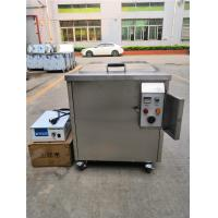 Best 40khz Digital Ultrasonic Cleaner Cleaning 3D Printed Parts On Plastic / Resin / Hard Wax wholesale