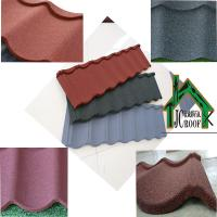 Best Building Material Stone Coated Metal Shingles color stone chips customized Milano tiles wholesale