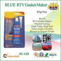 Cheap Neutral Curing Grey RTV Silicone Gasket Maker Flexible Resist To Engine Fluids for sale