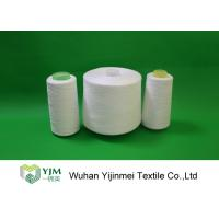 Best Raw White Ring Spun Polyester Yarn On Plastic Tube / High Tenacity Yarn wholesale