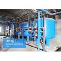 Best 220V 380V Automatic Sea Water Purification Plant For Daily Water Consumption Stable Running wholesale