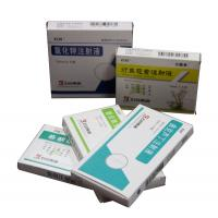 Best Medicine 300gsm - 350gsm Folded Paper Boxes With Security Code wholesale