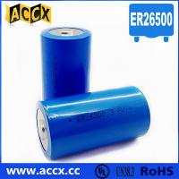 Best ER26500 3.6V 9000mAh for heat meter wholesale