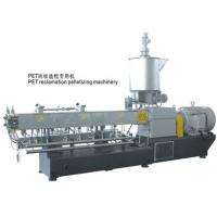 Best 400-500kg/H Capacity Plastic Recycling Extruder For PET Bottle Recycled Material wholesale