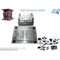 Best Plastic Injection Molds Auto Trim Molding Durable Hot Runner Standard Size wholesale