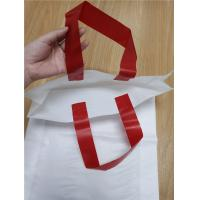 China Custom Printed Merchandise Shopping Bags For Grocery Store / Clothes Store on sale