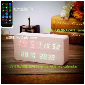 Alibaba wholesale alarm azan clock quran speaker,wooden table clock- model:SQ886 English languages