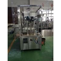 Best Automatic Powder Filling Capping Machine wholesale