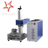 Best Mopa Color Industrial Laser Marking Machine Compact Instrument Panel Printer wholesale