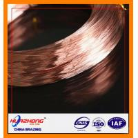 Buy cheap Supply P Cu brazing alloy copper phosphorus brazing rod price bcup-2,phosphorus copper brazing rod copper wire ring stri from wholesalers