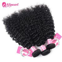 Best 8A Curly Brazilian Human Hair Bundles With Healthy Hair End No Lice wholesale