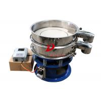 Best Graphite Powder Ultrasonic Vibrating Screen Less Cleaning Time Circular Type wholesale