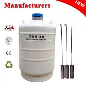 Best TIANCHI liquid nitrogen storage tank 30L in Oman wholesale