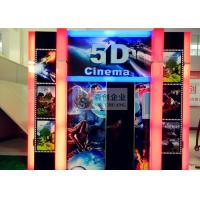 Best Computer Control 5D Cinema System with Cinema Cabin and Motion Chair wholesale