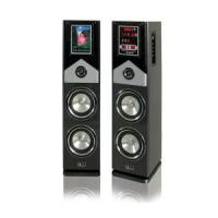 Best Professional 2.0 Active Home Speakers (Active-26) wholesale